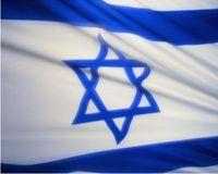 20080512_israel-flag