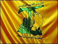 _39925509_flag